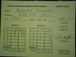 My Scores at PPC MATCH  •Fenton Lake Sportsman's Club•
