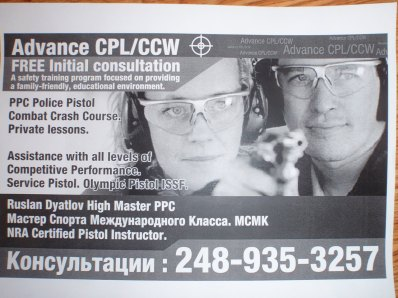 Police Pistol Combat (PPC) Crash Course with Ruslan. Troy ,Michigan